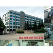 GUAN MAO METAL - Factory / Production line