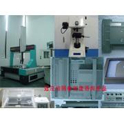GUAN MAO METAL - Related examining machines / Products