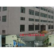 HEFEI MCM - Factory / Production line