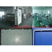 HEFEI MCM - Production line / Related products